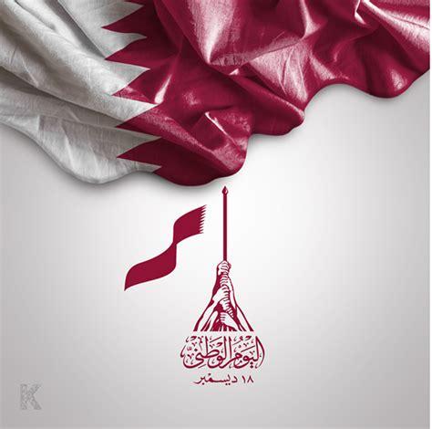 qatar national day qatar national day on behance