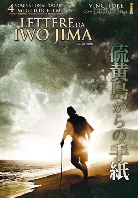 lettere da iwo jima frasi letto a tre piazze