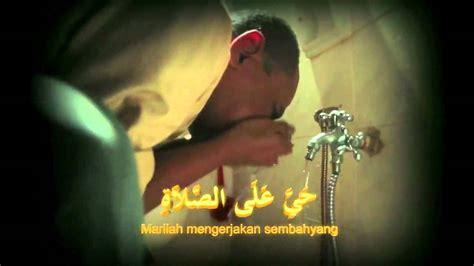 azan imam muda nuri taufek azan tv alhijrah ramadhan mp4