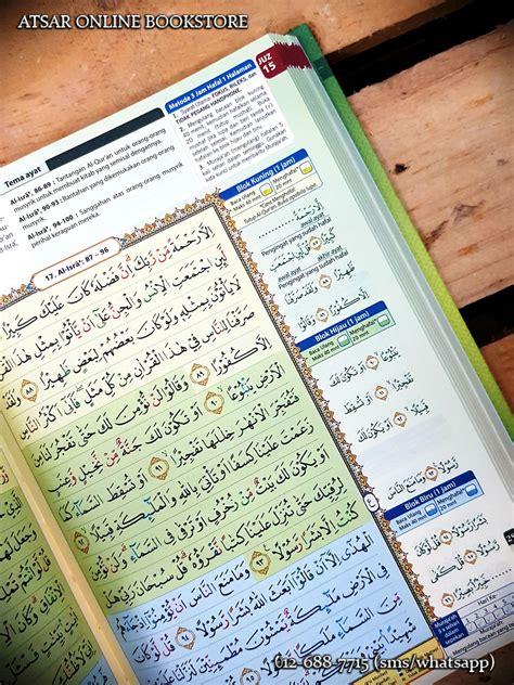 Mushaf Al Quran Al Hafidz 3 Jam Menghafal Al Quran Cordoba Biru al qur an al hafidz metode 3 jam hafal 1 halaman al qur
