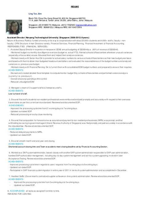 tze sim resume with achievements in finance