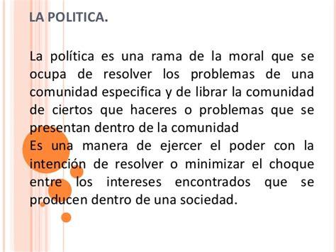 La Politica Politik 1 ciencias politicas power point 1