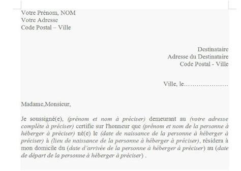 Exemple De Lettre D Invitation Pour Visa Etats Unis Modele Attestation D Hebergement 224 T 233 L 233 Charger