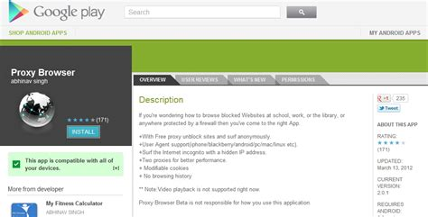 android proxy android apps 翻牆專用瀏覽器 proxy browser techorz 囧科技