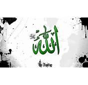 Islam Allah 1920x1080 Wallpaper High Quality Wallpapers