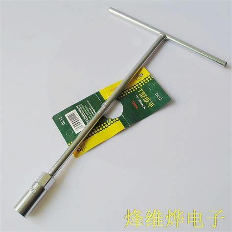 T Type Socket Wrench 9mm Tenka t type manual hexagonal socket wrench 8 19mm in wrench