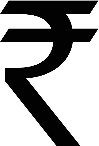 File:Indian Rupee symbol.svg - Wikimedia Commons
