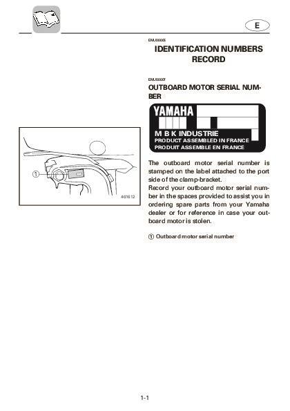 yamaha boat motor manual 2004 yamaha outboard 8c boat motor owners manual