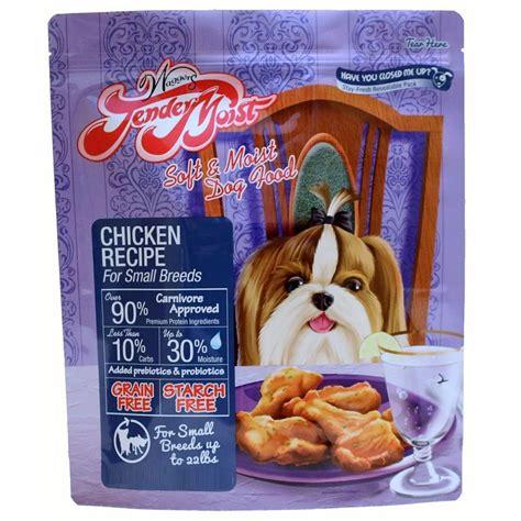 moist food waggers tender moist chicken recipe food naturalpetwarehouse
