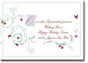 greeting card messages for business business greeting