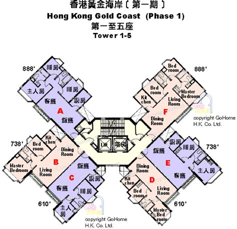 hong kong apartment floor plan floor plan of hong kong gold coast gohome com hk