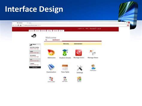 design of management system school management system ppt