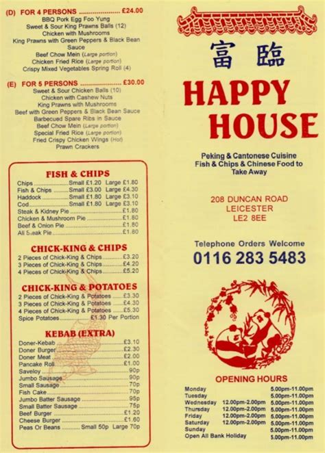 happy house menu happy house restaurant 28 images happy house takeaway menu rye takeawaymenu info