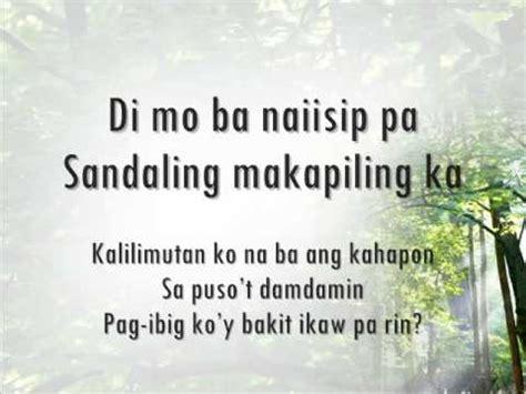 anja aguilar nasaan ang pangako official nasaan ang pangako by anja aguilar lyrics
