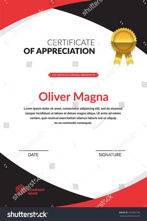 layout for certificate of appreciation certificate appreciation template cool geometric design
