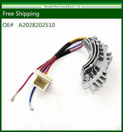 w202 blower fan resistor new blower regulator fan resistor for mercedes w202 climate c220 c280 in air