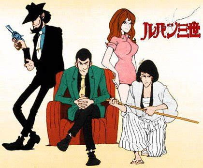lupin arredamenti the animatorium lupin the third series 1 review