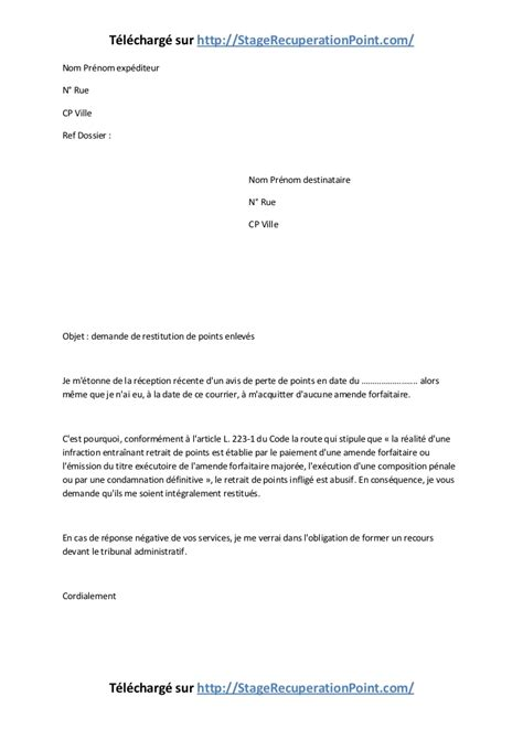 Exemple De Lettre Contestation Amende modele lettre contestation retrait points permis