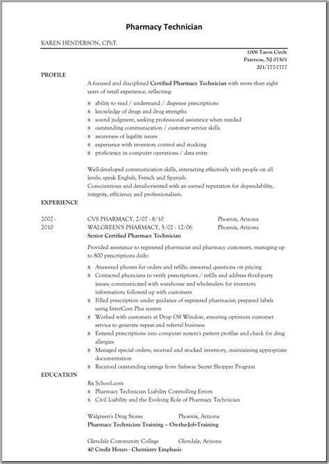 pharmacy tech resume sles sle resume for pharmacy technician sle resumes