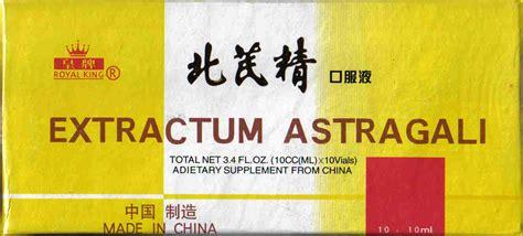 Extractum Astragali royal king ginseng