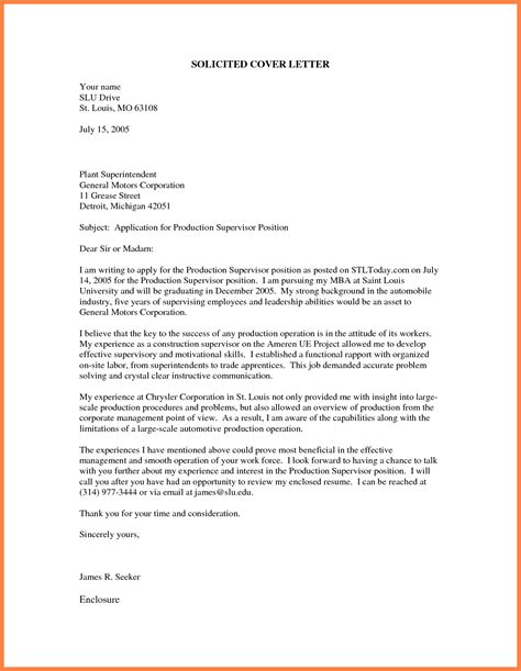 sle cover letter for application form application cover letter guardian 28 images 8 guardian