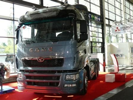 camc iaa 2012small commercial vehicle dealer