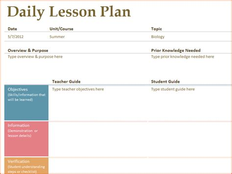 sunday school lesson plan template 8 free printable lesson plan template bookletemplate org