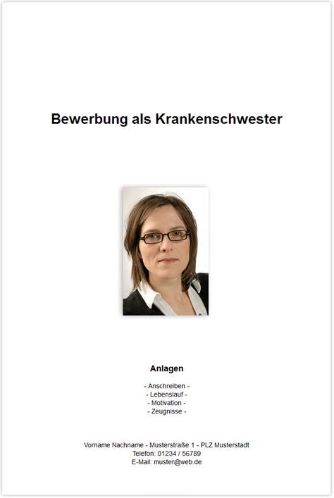 Anlagen Bewerbung Krankenschwester Bewerbungsdeckblatt Krankenschwester Krankenpfleger