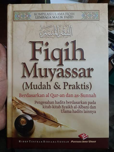 Buku Fiqih Thaharah buku fiqih muyassar mudah dan praktis dari qur an sunnah toko muslim title