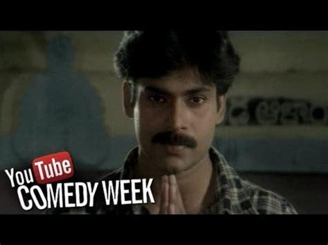 gokulamlo seetha movie pawan kalyan best emotional scene pawan gokulamlo seetha movie conversation between kota