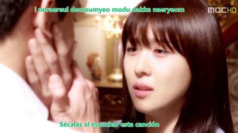 lee seung gi the song that make you smile mp3 lee seung gi a song that will make you smile ft jung ho