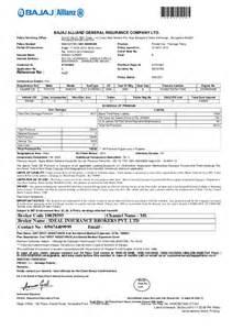 new car exchange policy og 14 1701 1801 00049394 1