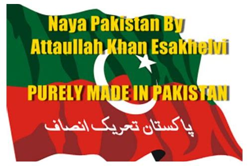 banay ga naya pakistan mp3 download