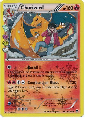X New Holo Melintang Ac158 charizard rc5 rc32 tcg generations radiant collection holo card