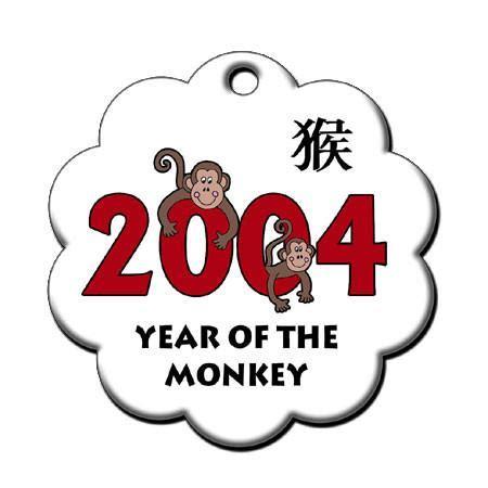 chinese zodiac year of the monkey ornament 2004 – mandys