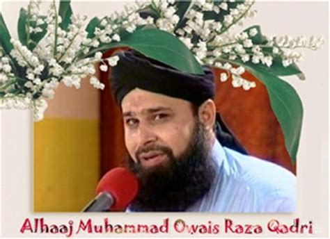 download mp3 dj naat sharif naats shareef