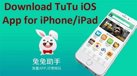 how to get android apps on iphone tutuapp apk for android ios go tutu app