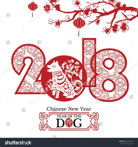 the astrology of 2018 the year of the and its master your cosmic gps for navigating the astrological trends of the year ahead books year zodiac symbol paper stock vector