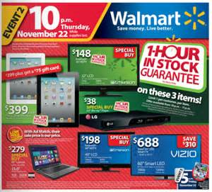 Walmart Black Friday Car Radio Pers Coupons Walmart 2017 2018 Best Cars Reviews