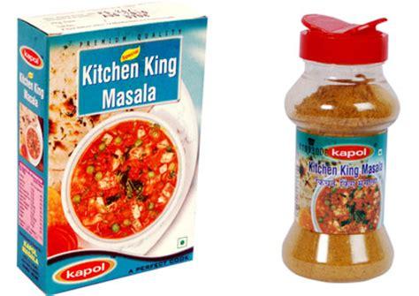Kitchen King by Kitchen King Masala