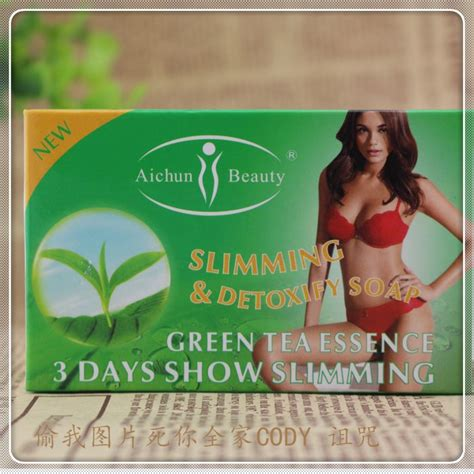 Aichun Easy Slimming Soap 3 Days Show Slimming Sale aloe 3days show slimming lost weight detoxify soap 100g free shipping unfair weight