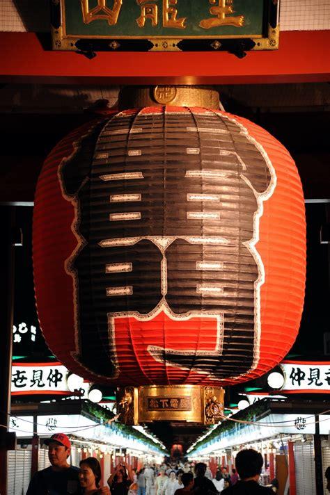 turisti per caso tokyo senso ji a tokyo viaggi vacanze e turismo turisti per caso