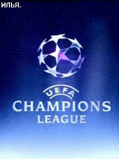 uefa champions league gif find & share on giphy
