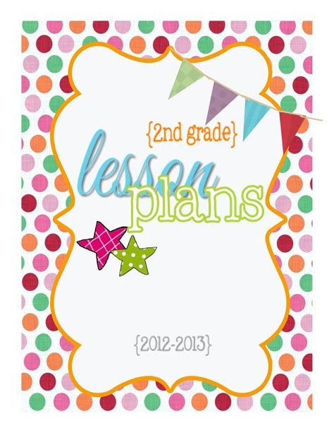 design cover lesson free lesson plan template so cool for school my