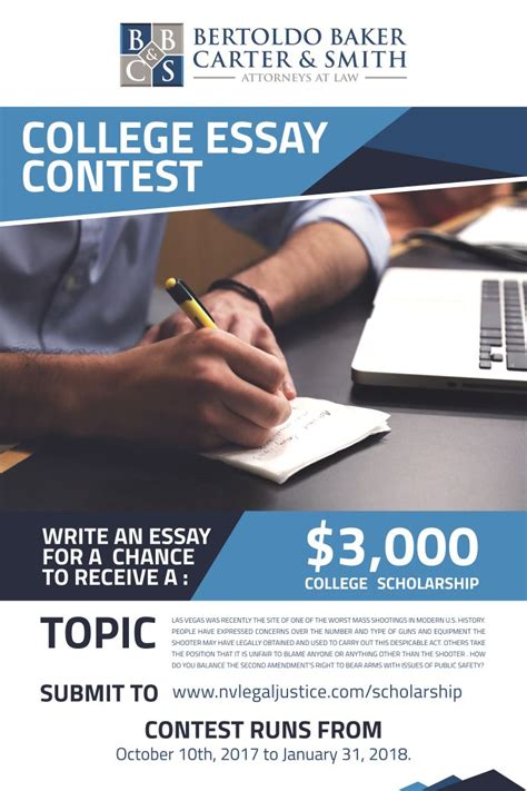 Essay Writing Contest by College Essay Contest 2017 Docoments Ojazlink