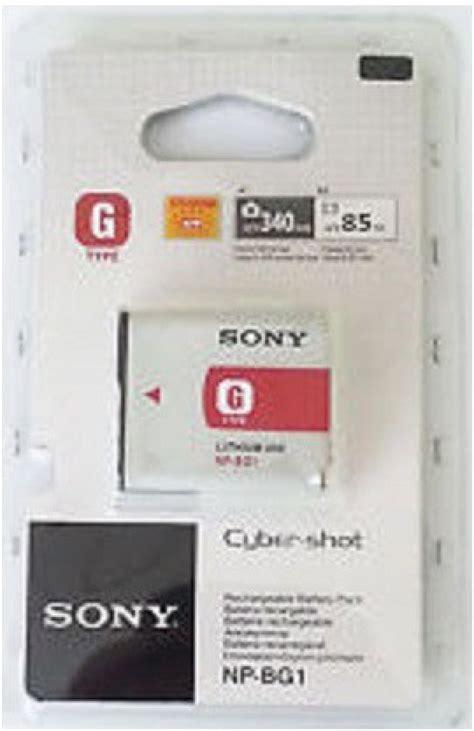 Battery Original Sony Np Bg sony np bg1 lithium ion price in india buy sony