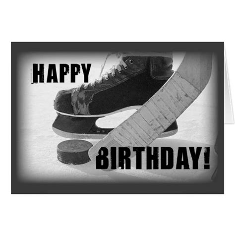 hockey themed birthday ecards 3816 hockey birthday greeting card zazzle
