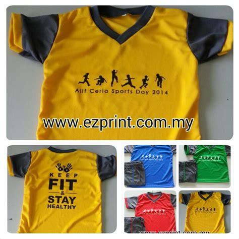 design baju tadika t shirt sukan sport day alif ceria putrajaya ezprint