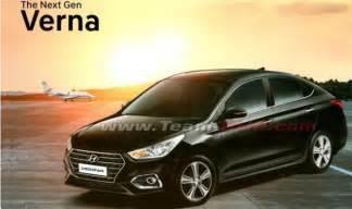 verna new car new hyundai verna 2017 brochure leaked ahead of india