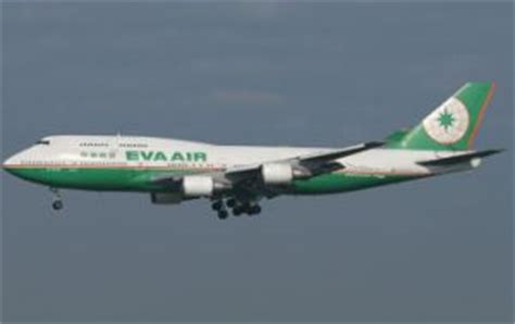 air shipping forwarder air freight ship from china to uae oman bakistan qatar kuwait
